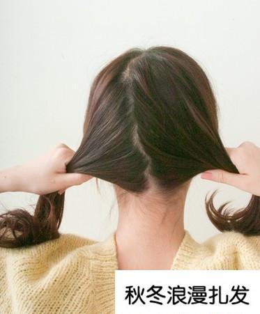 长头发的扎法图解 浪漫花苞头冬季造型满分