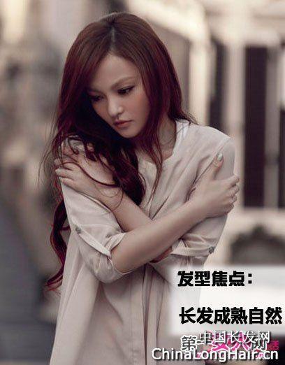 张韶涵长发发型 尽展熟女魅力